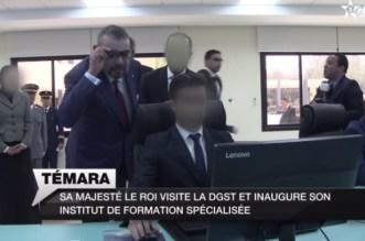 Les images inédites de la visite royale à la DGST (VIDEO)