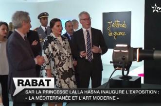 VIDEO- Lalla Hasnaa au Musée Mohammed VI de Rabat