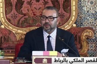 Première vidéo officielle du roi Mohammed VI depuis son opération