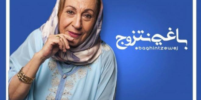 Baghi Ntzewej: après les critiques, Nestlé Maroc réagit