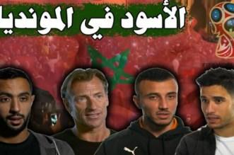 Hervé Renard, Mehdi Benatia…les Lions se confient avant le Mondial (VIDEO)
