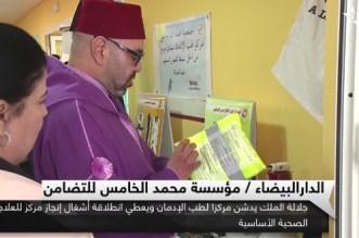 En vidéos: les projets lancés par le roi à Casablanca