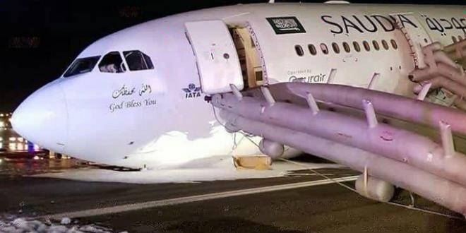 Atterrissage d'urgence d'un avion en Arabie Saoudite (VIDEO)