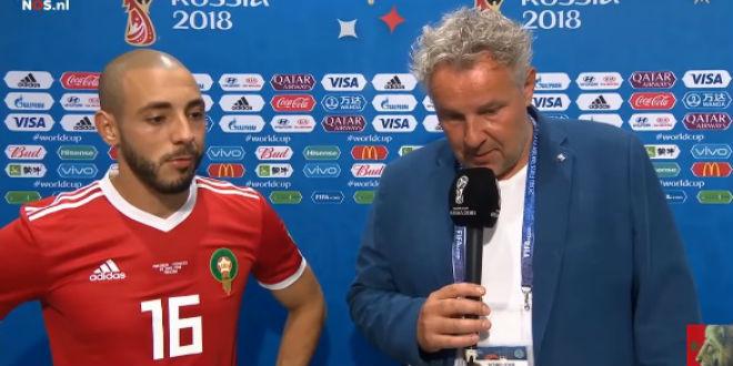 Amrabat: «l'arbitre a été injuste avec le Maroc» (VIDEO)