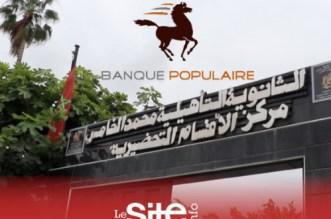 La Fondation Banque Populaire équipe les classes prépa (VIDEO)