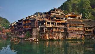 fenghuang chine