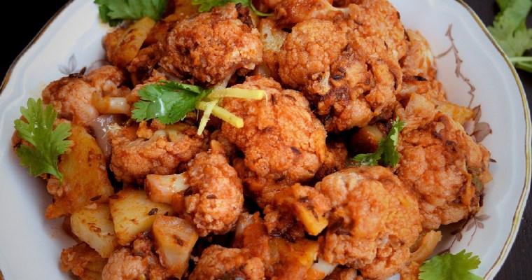 Chatpati Gobhi- Spicy Cauliflower (no onion- no garlic )