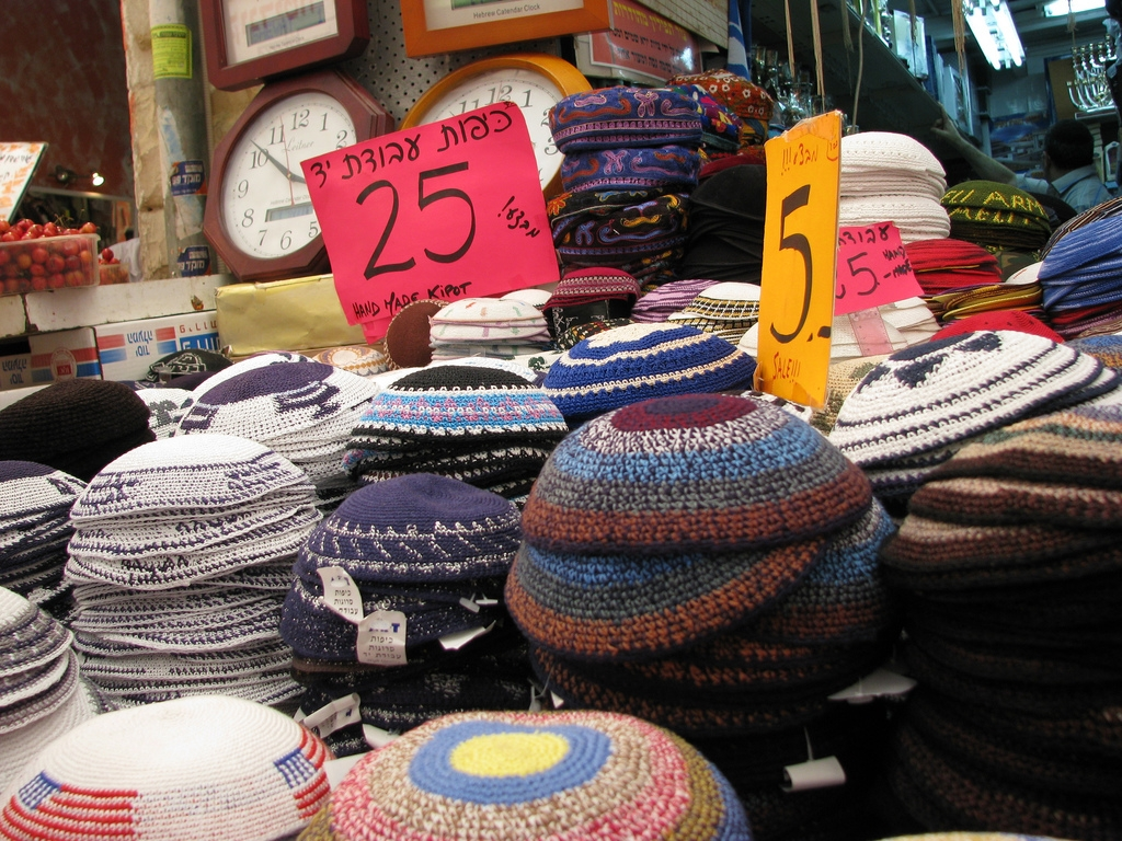 A Blessing on Your Head: Jewish Headgear