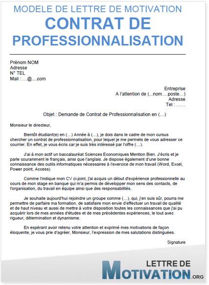 modele de cv pour contrat alternance noemie assurance