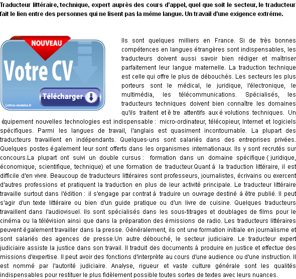 cv archeologue modele