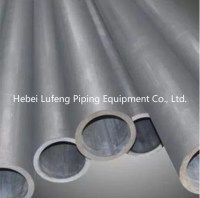 Hollow Carbon Steel Pipe Seamless