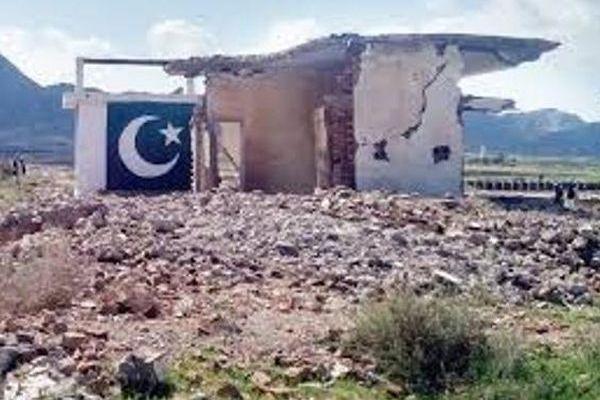 Mohmand Agency border area