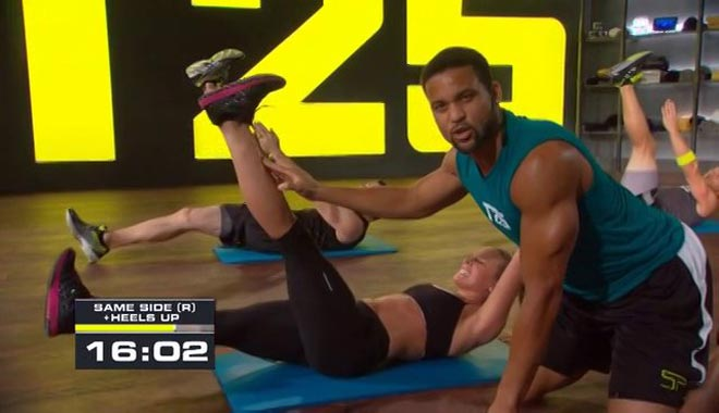 Focus T25 Review - What should you expect