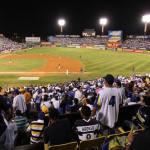 Grandes Ligas le huyen a Venezuela por la inseguridad