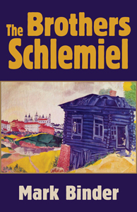 The Brothers Schlemiel - Cover