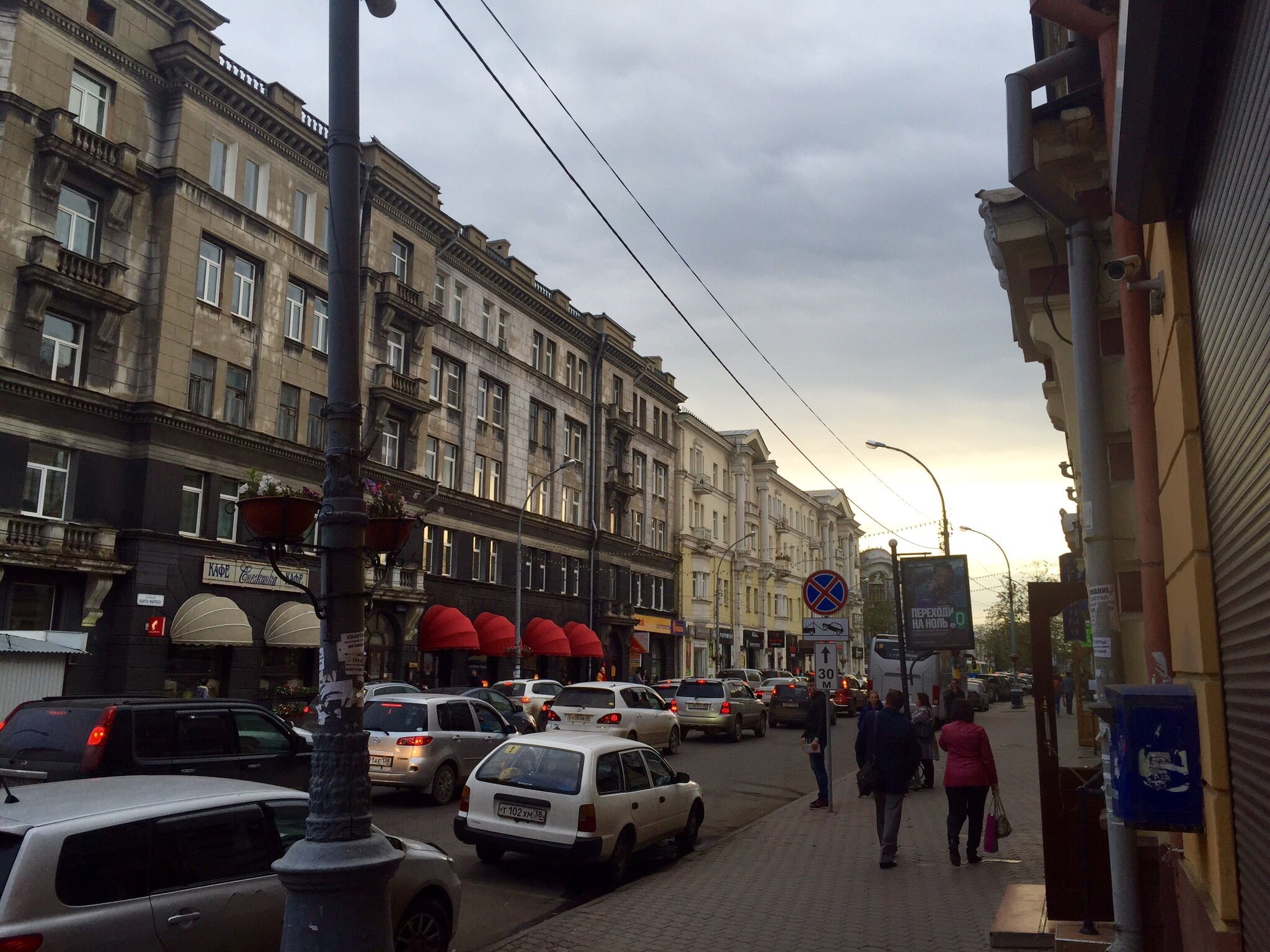 One of the main streets in Irkutsk.