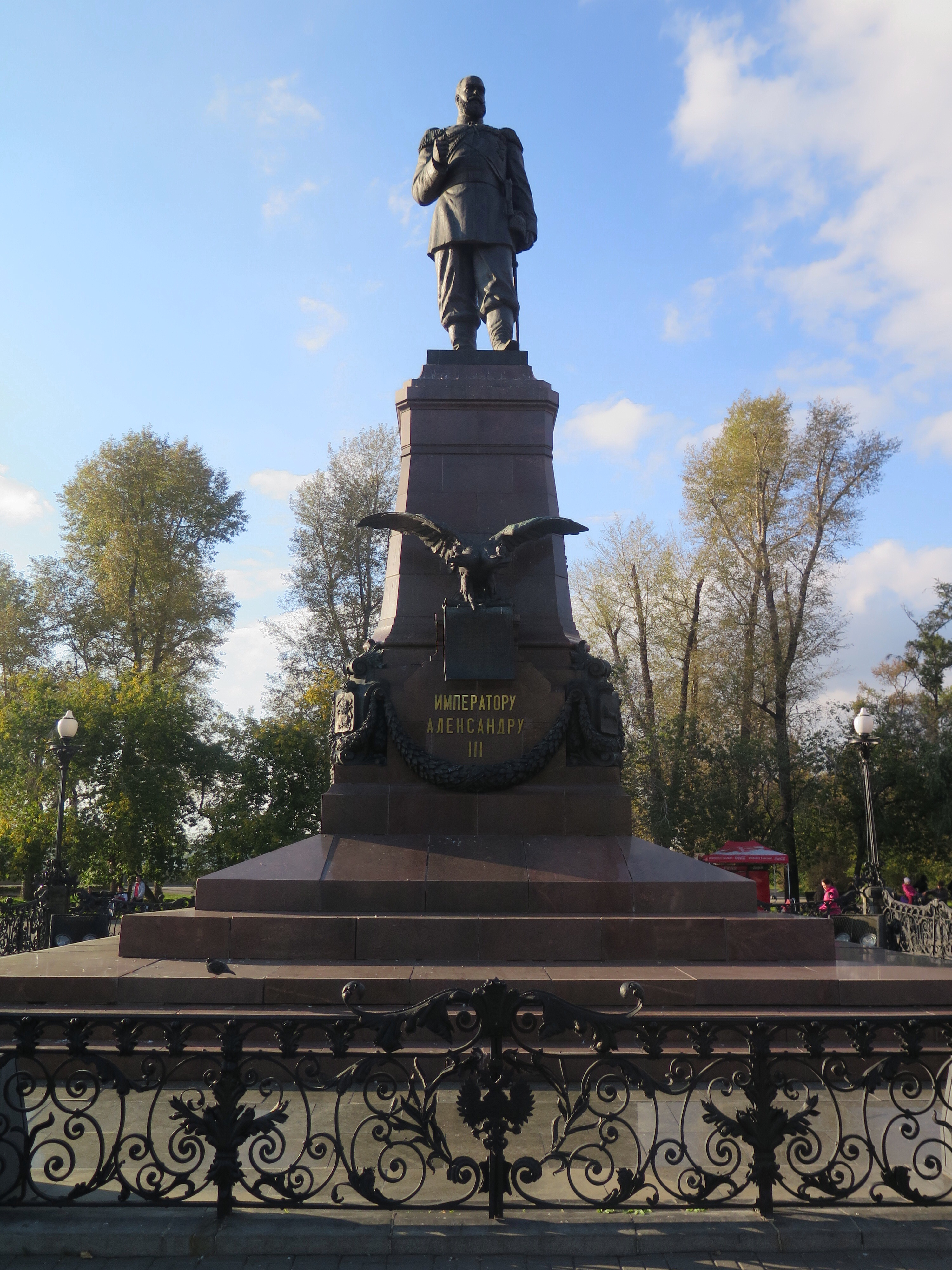"""This huge statue of Tsar Alexander III was outside the Regional Museum we visited, which had a sign describing Tsar Alexander's importance in the building of the Trans Siberian Railroad. On the map we got at our hotel, this monument was called something like """"The Trans-Siberian Railway Builder's Monument."""""""