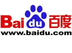 Baidu v. Register.com