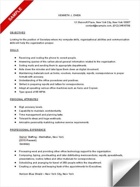 resume objective examples secretary