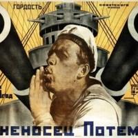 Liten rysk filmskola