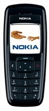 Nokia 2600: Nokia - Nokia 2600 - en enkel, lite för liten mobiltelefon