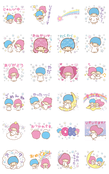 Iphone Wallpaper Cute Cartoon Little Twin Stars Kansai Dialect Animated Pop Ups