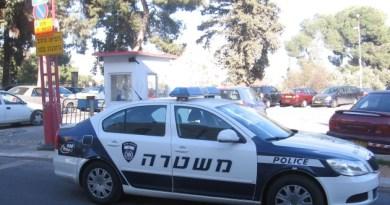 Israel_Police_squad_car