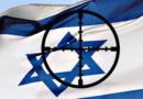 Fuoco concentrico contro Israele | di Federico Steinhaus