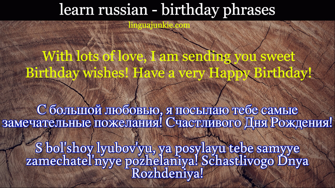 Sightly Spanish Learn Ways To Say Happy Birthday Russian Greetings Ways To Say Happy Birthday Russian Greetings Learn Ways To Say Happy Birthday French Ways To Say Happy Birthday gifts Ways To Say Happy Birthday