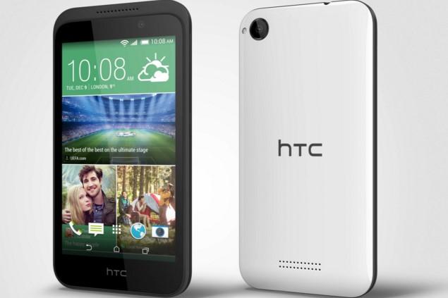HTC 320