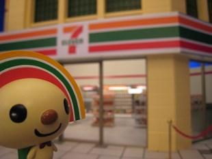 林瑋網路行銷策略站-從7-11便利商店的成功談行銷策略