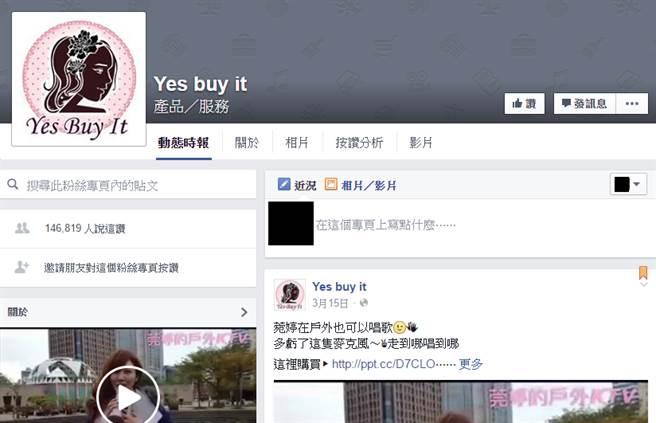 15歲少年網拍賺千萬的五大關鍵秘訣1-林瑋網路行銷策略站