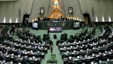 parlamento-iran
