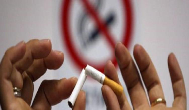 no sigaretta