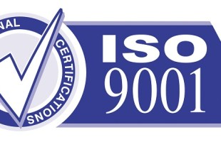 Benefits of ISO 9001 Certification for an Organization