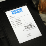 Supper Moment – 啱數