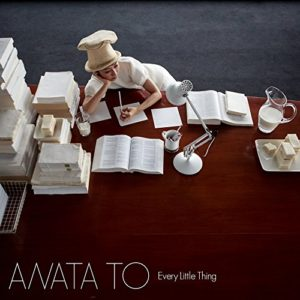 Every Little Thing - ANATA TO 歌詞 PV