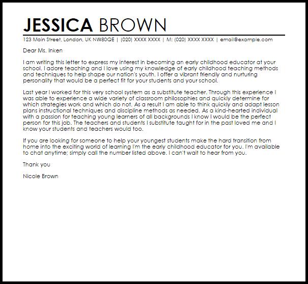 educator cover letter sample