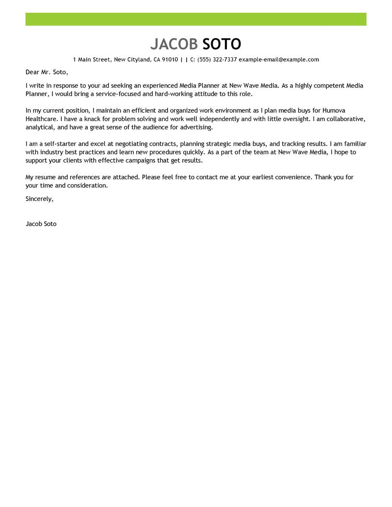 Recruiter Cover Letter Images - Cover Letter Ideas