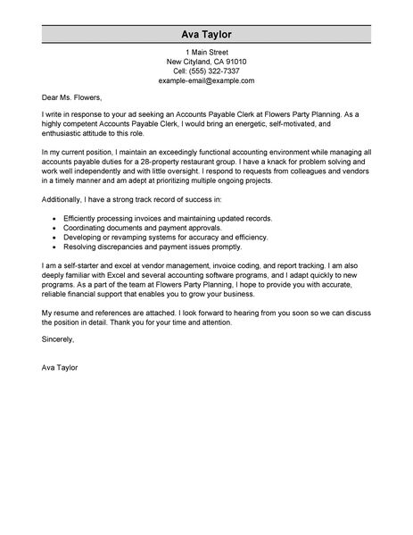 recommendation letter accounting clerk - Cover Letter For Accounting Clerk