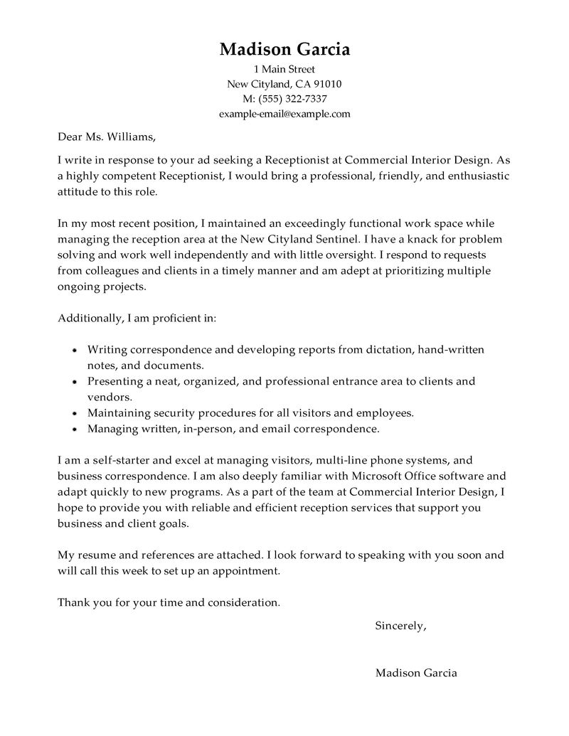 letter of application personal qualities cover letter for letter of application personal qualities
