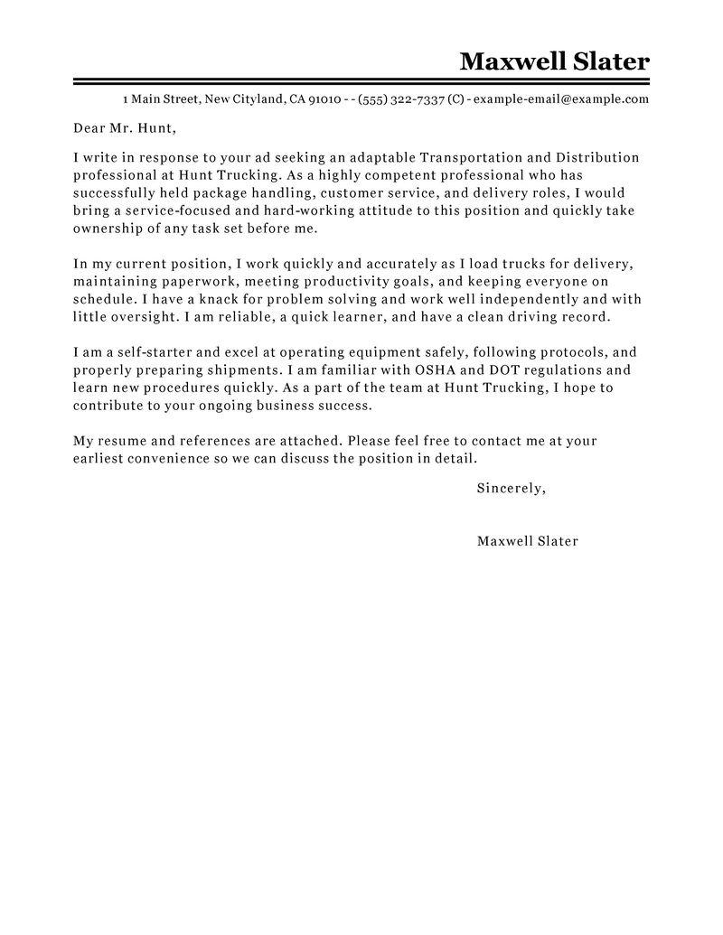 Self Recommendation Letter Sample Job