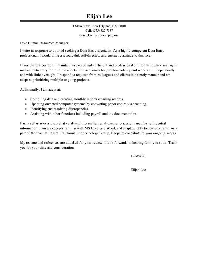 resume bullet points for data entry