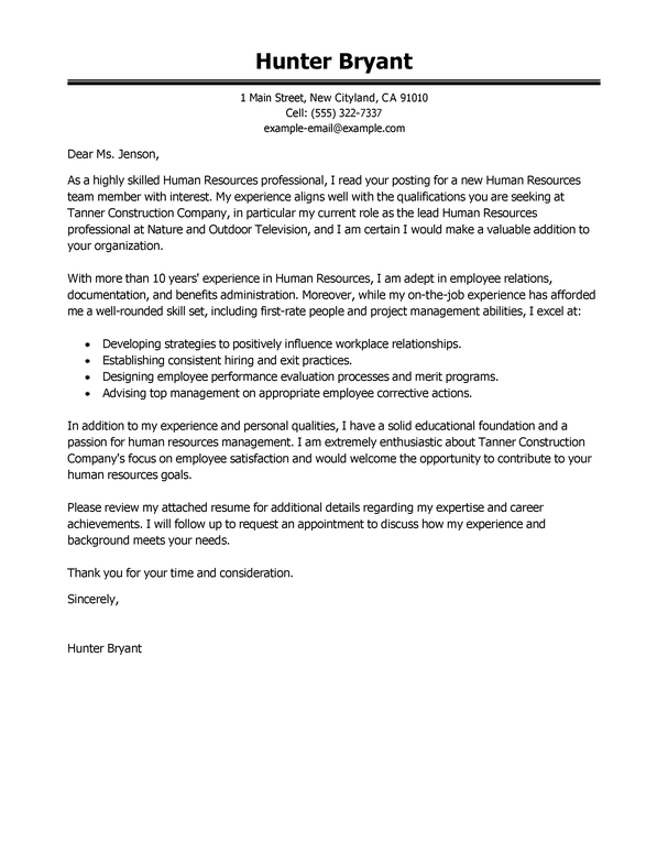 cover letter for human resources position with no experience