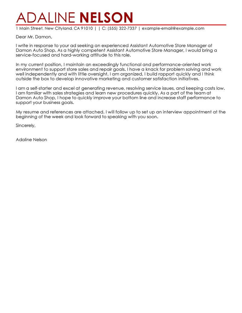 cover letter examples for retail sales