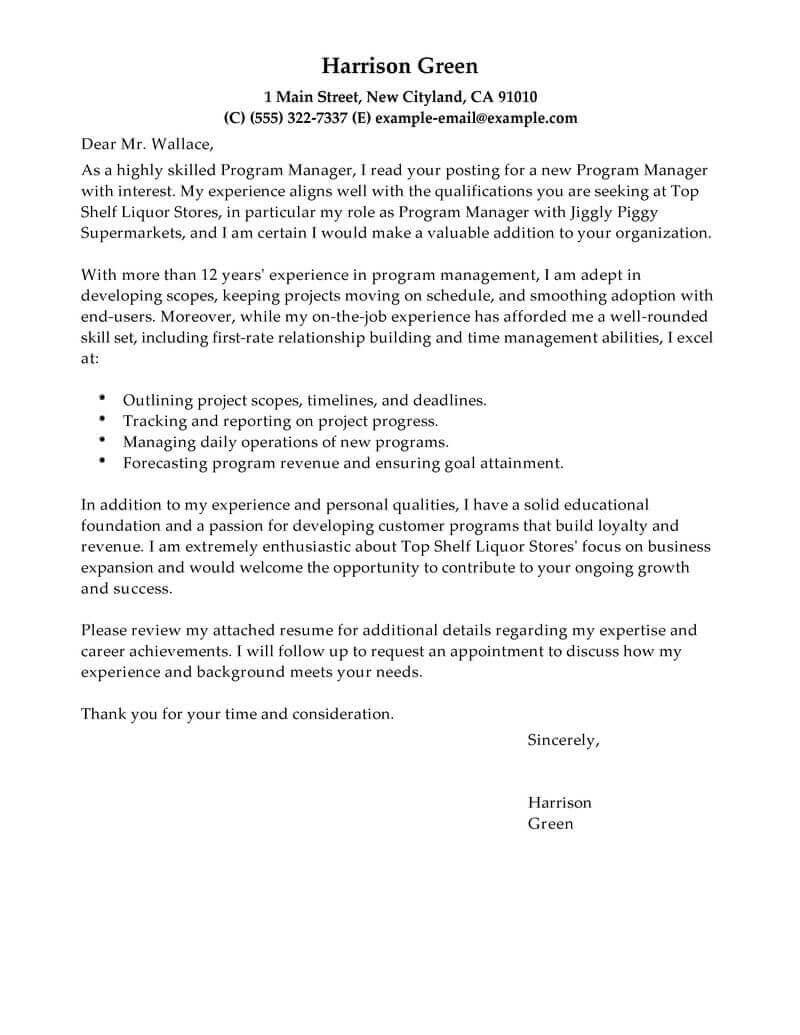 cover letter for leadership program