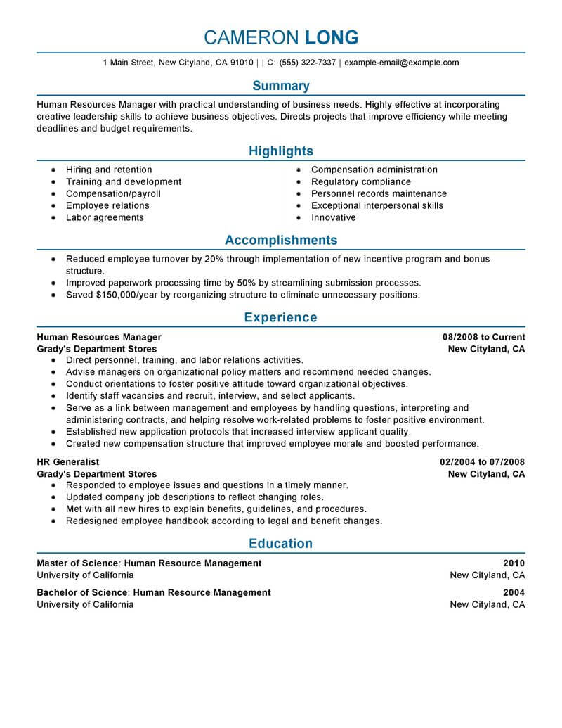 human resources resume summary of qualifications
