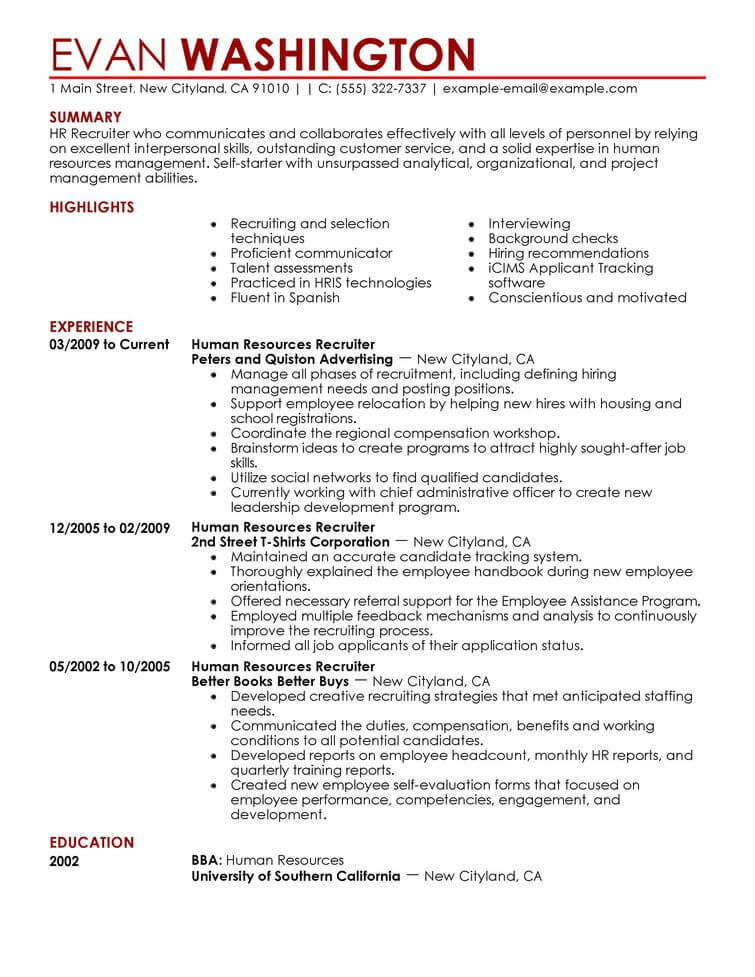human resource resume templates - Koranayodhya