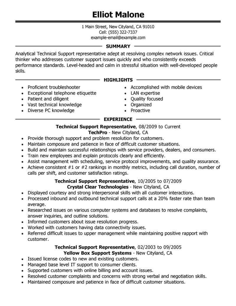 resume samples for technology job