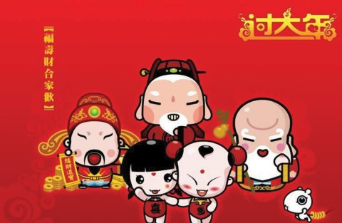 2016 Chinese New Year
